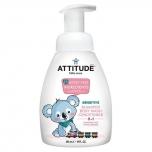 ATTITUDE laste 3 ühes: šampoon, kehapesu ja palsam Lõhnatu 300ml